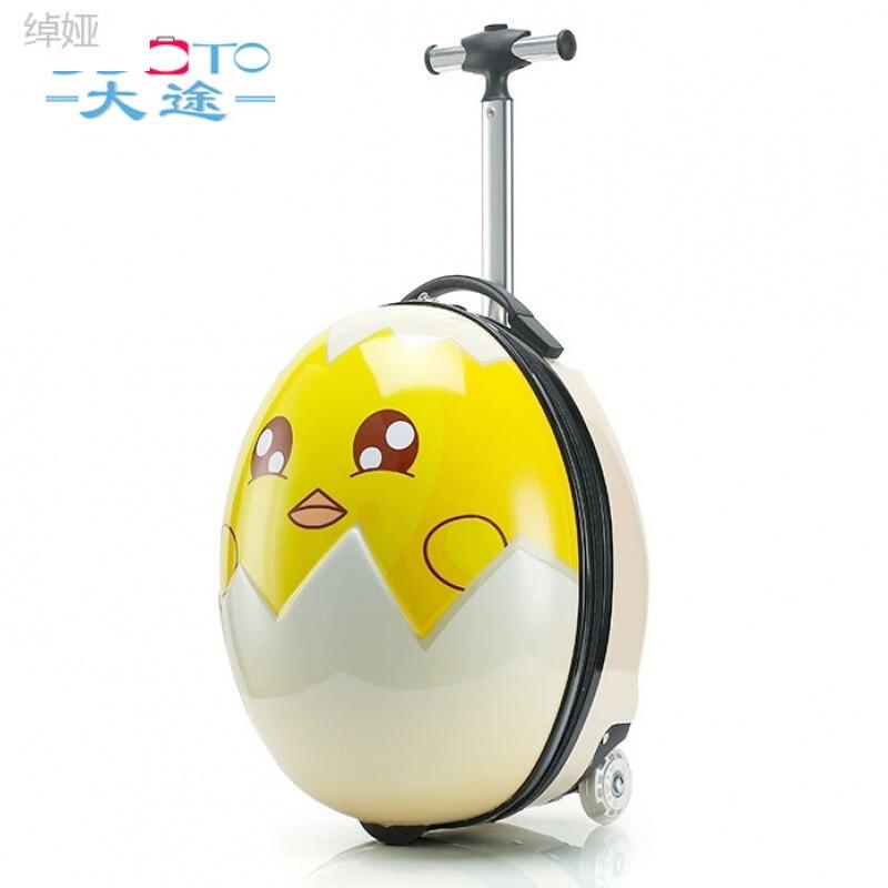 绰娅儿童拉杆箱可爱卡通旅行箱子3d立体造型蛋壳箱幼儿行李箱16寸