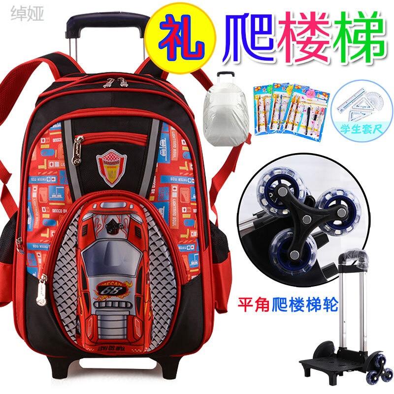 包 背包 拉杆箱 旅行箱 书包 双肩 箱包 行李箱 800_800