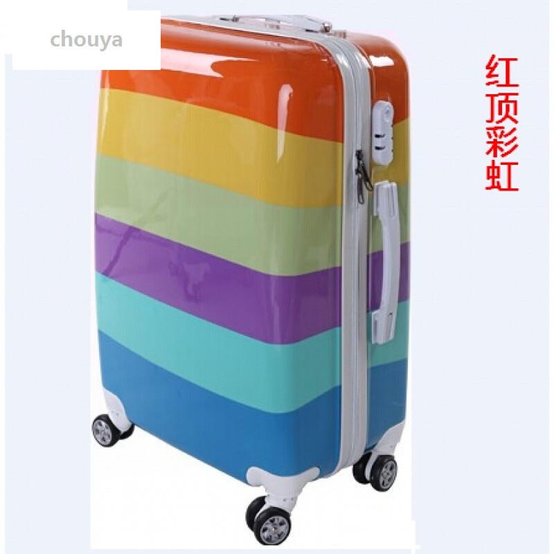 绰娅drf34韩版拉杆箱小清新女学生行李箱硬箱时尚可爱