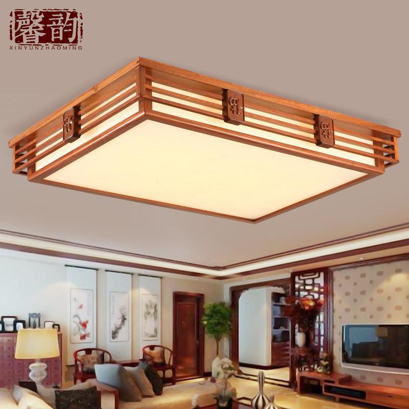 中式吸顶灯led实木中式灯长方形豪华客厅餐厅灯具中式风格客厅灯饰