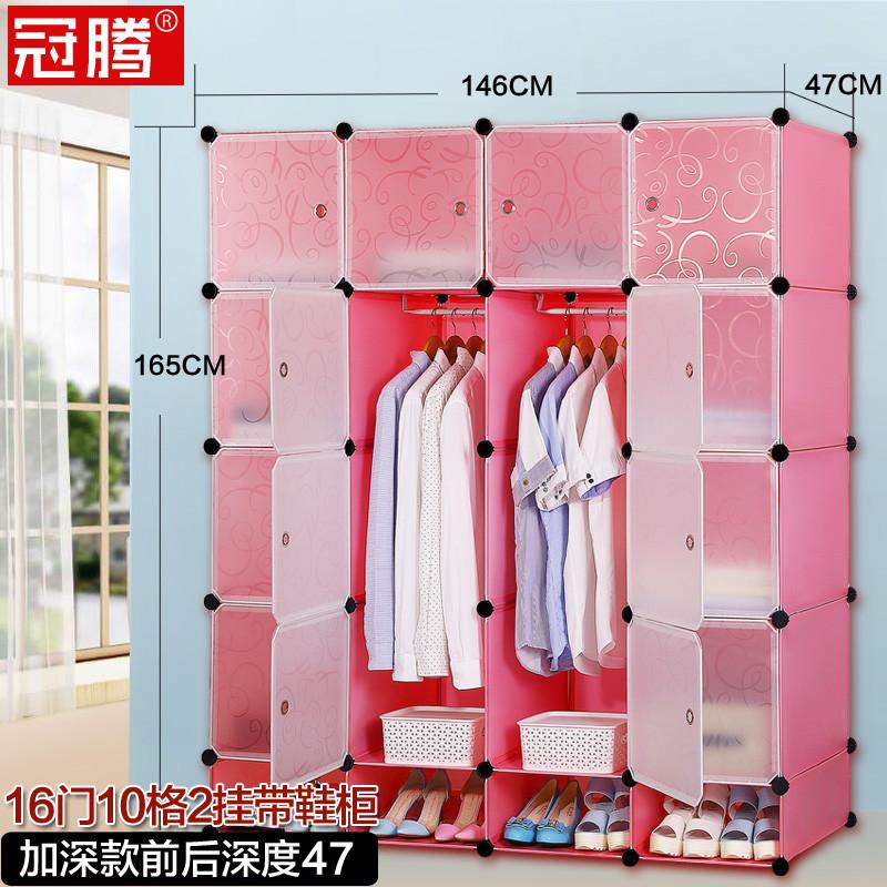 冠腾简易衣柜塑料 简约现代经济型组装布艺组合单人衣橱收纳柜子
