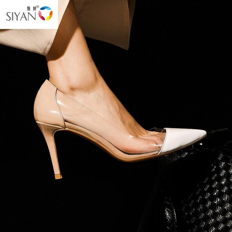 斯妍2017夏季新品凉鞋透明水晶尖头细跟高跟女单鞋杏色