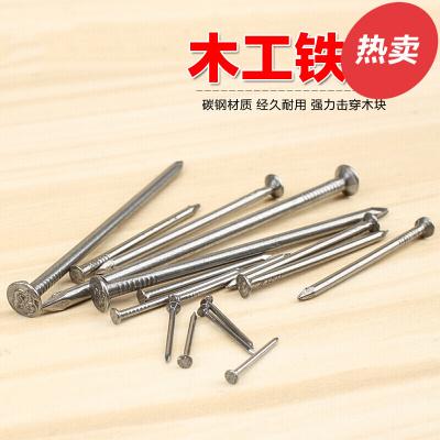 鐵釘16-100mm木工鐵釘子圓頭小釘子細家用工具手工制作長釘子