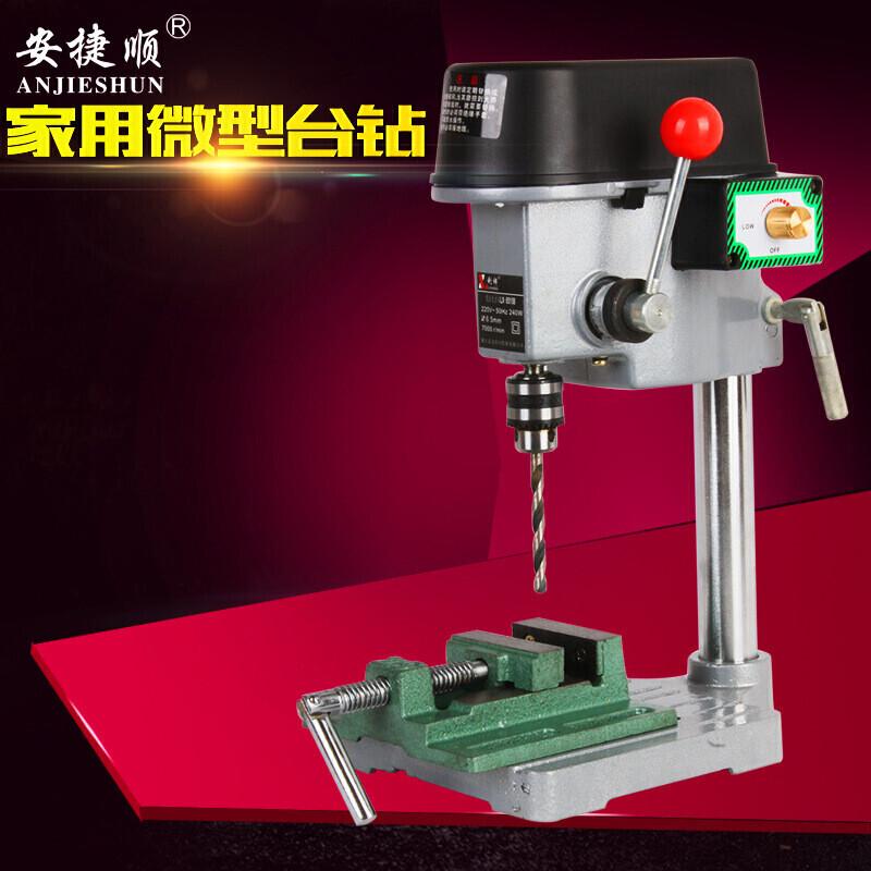 微型台钻家用小型钻床打孔机迷你钻床铣床工作台