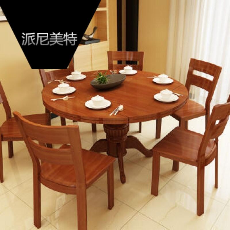 实木伸缩餐桌橡木折叠实木圆组合圆形饭桌