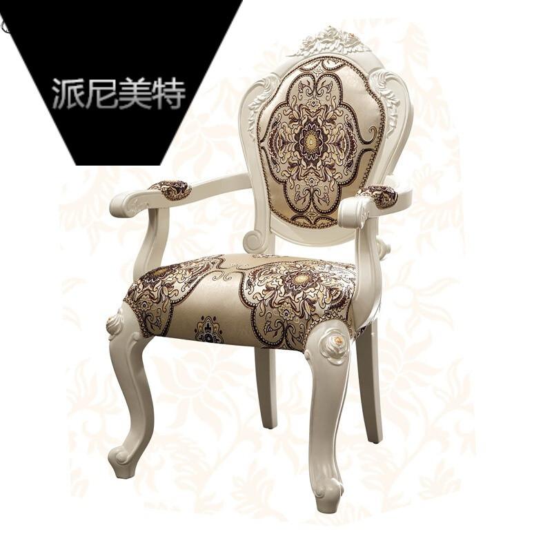 家具欧式餐椅实木雕花单人椅子休闲书椅