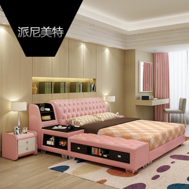 床現代時尚臥室皮藝軟床雙人儲物榻榻米床
