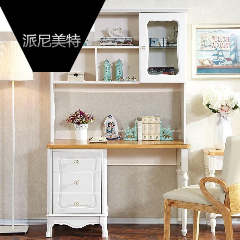 地中海书台直角书桌书架组合休闲写字台办公台阅览桌电脑桌大容量储物图片