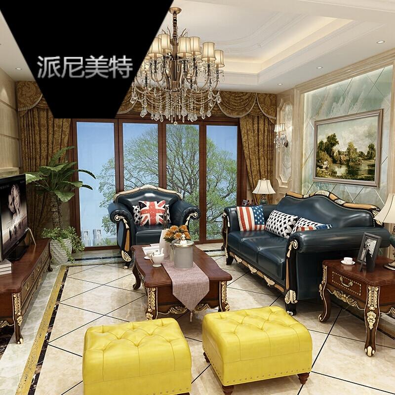 美式沙发头层牛皮组合小户型欧式客厅整装三人位真皮实木家具