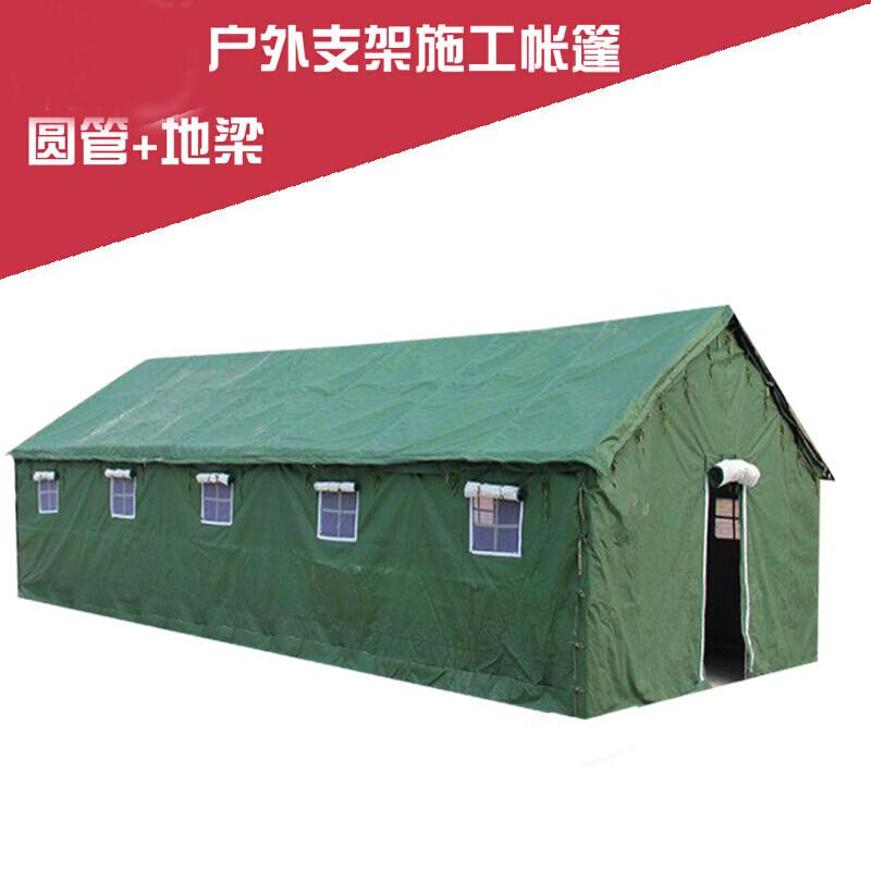 养蜂帐篷户野外军工防雨帆布加厚施工帐篷工地工程帐篷民用养蜂养殖棉