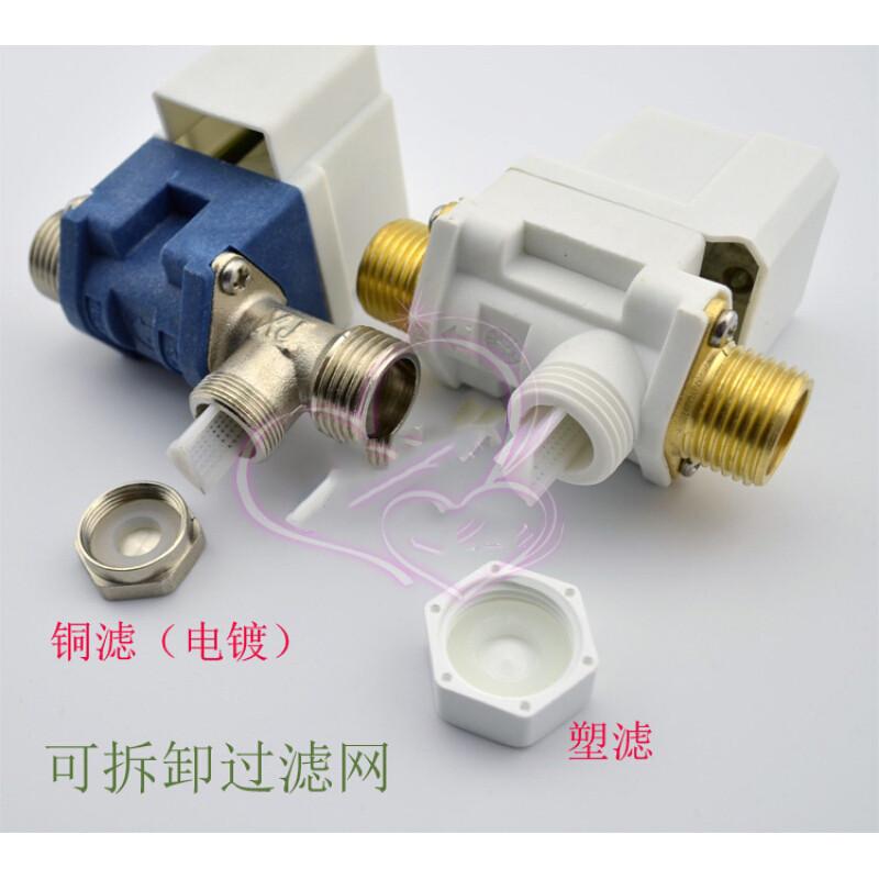 太阳能电磁阀自动上水阀12v220v气阀太阳能热水器配件图片