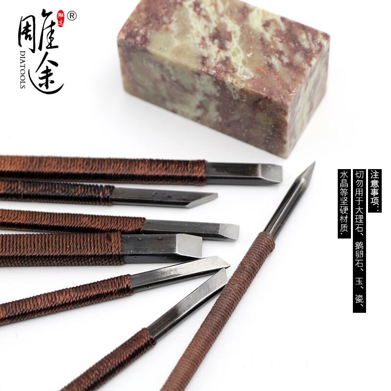 手工雕刻刀印章篆刻刀套装初学者木雕核雕工具石刻刀具玉雕