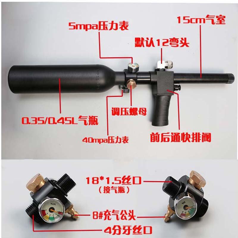 自动排阀规格型�_全自动快排阀连发气室套装