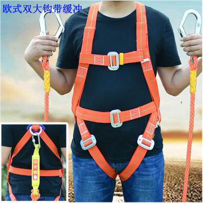 高空安全绳作业施工安全带攀岩消防电工五点式安全腰带