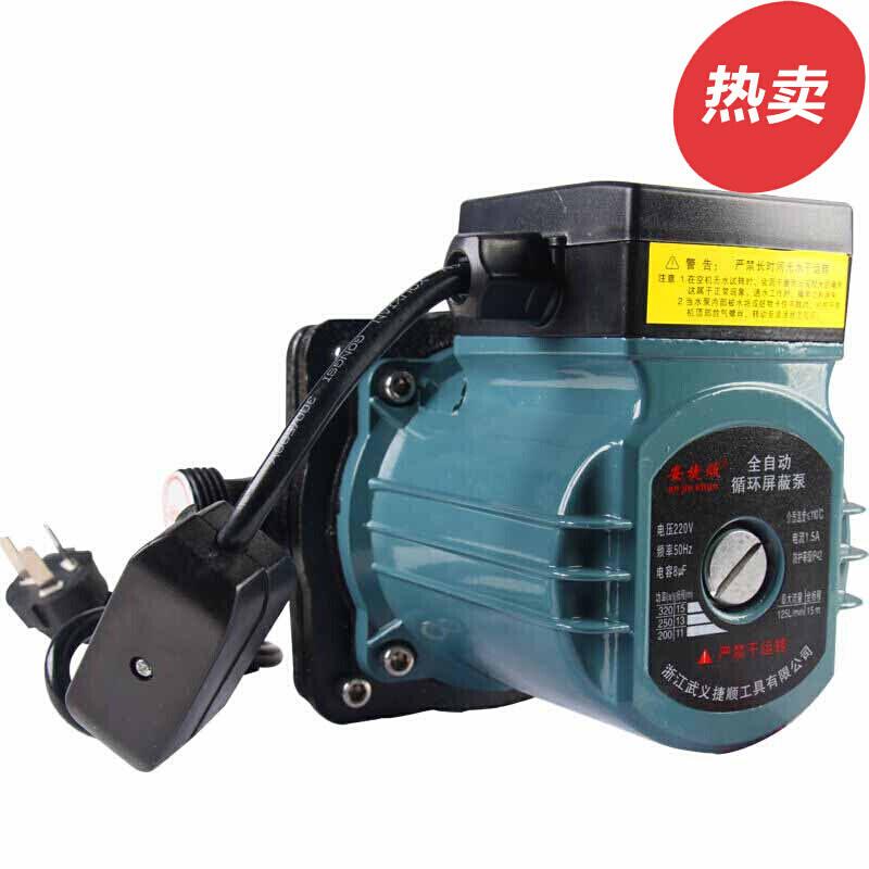 增压泵家用静音自动水泵热水器自来水自吸加压泵