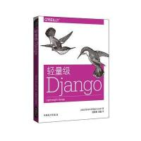 中国电力出版社软件工程\/开发项目管理和数据