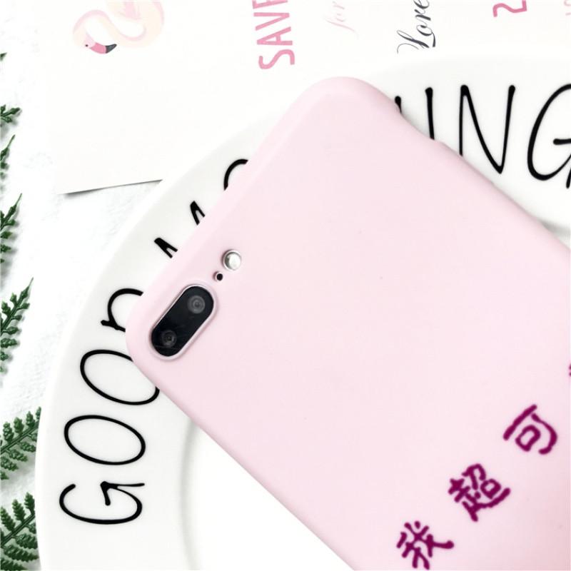 我超可爱少女苹果7手机壳iphone5s/6s/7plus全包粉色软套韩国爆款907