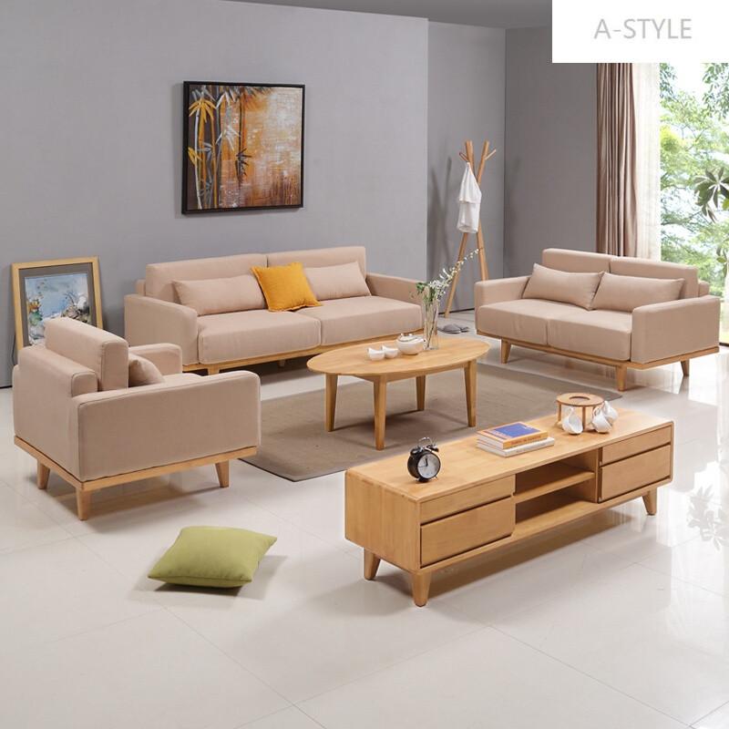 a-style北欧布艺沙发123位u型沙发可拆洗简约现代沙发