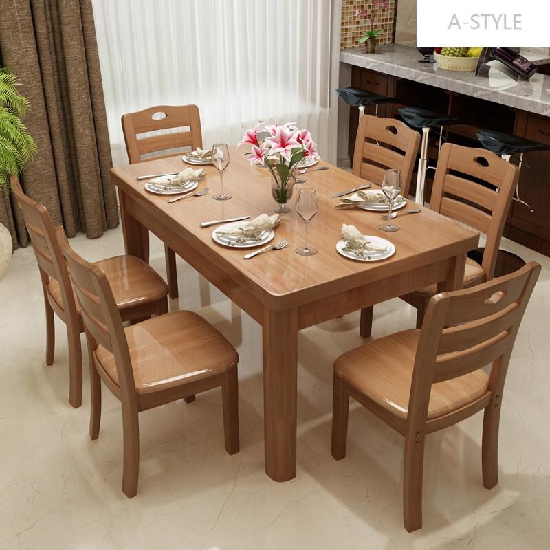 a-style实木餐桌现代简约小户型饭桌6人长方形餐桌椅组合橡胶木西餐桌