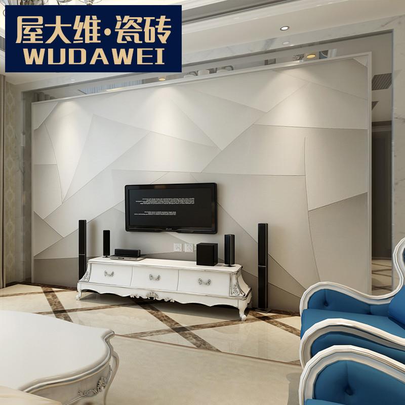 电视背景墙现代简约客厅3d瓷砖背景墙装饰墙砖微晶石边框造型折纸