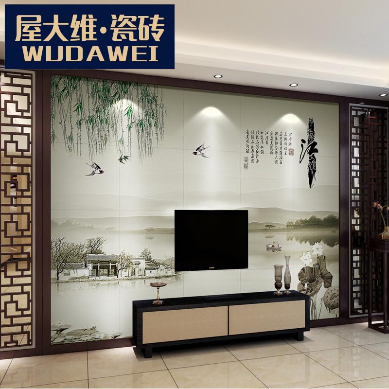 瓷砖电视背景墙中式现代客厅装饰简约微晶石雕刻建材墙面砖边框 忆
