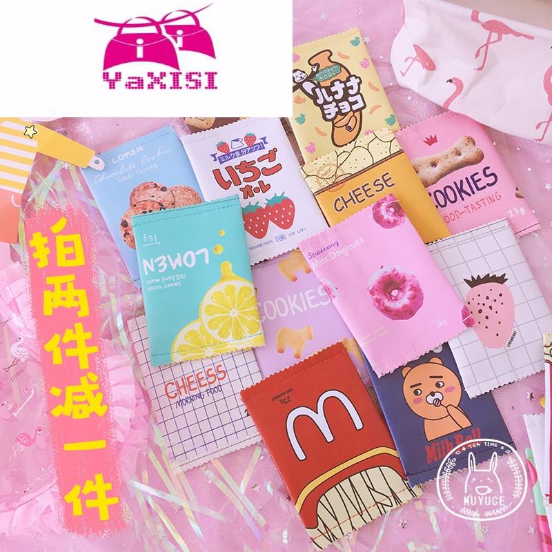 yasixi时尚品牌韩国可爱童趣草莓卡通零钱包学生小清新趣味迷你硬币包
