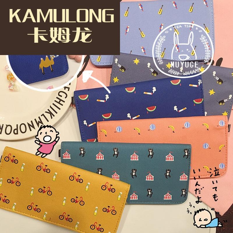 kamulong韩国小清新卡通可爱创意小动物软妹帆布钱包刺绣长款皮夹男女