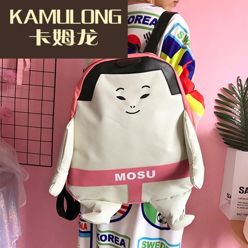 kamulong韩国新款卡通相扑图案双肩包女学院风背包 原宿情侣男女学生