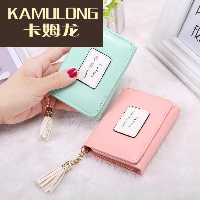 kamulong2017新款日韩版短款小钱包女士流苏三折可爱学生皮夹小清新