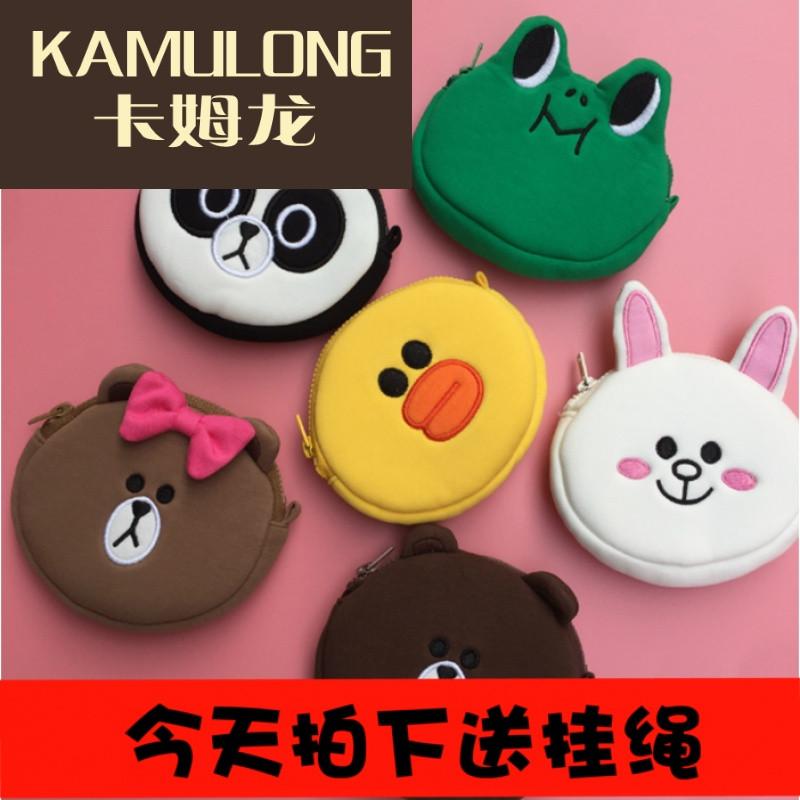 kamulong糖糖家韩国卡通可爱软萌小黄鸡小青蛙收纳零钱包手拿包包邮
