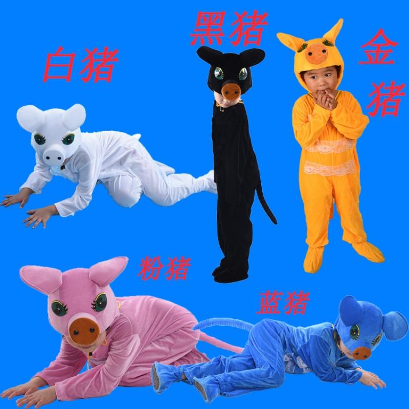 儿童动物演出服表演服装大灰狼小兔子小白兔三只小猪小羊卡通成人
