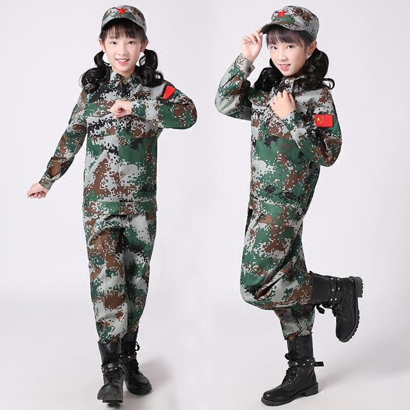 儿童迷彩服套装幼儿中小学生军训服夏令营特种兵演出服男女童军装