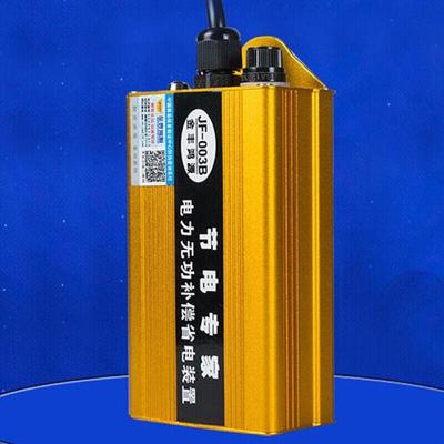 古达 省电宝家用智能节电器省电器