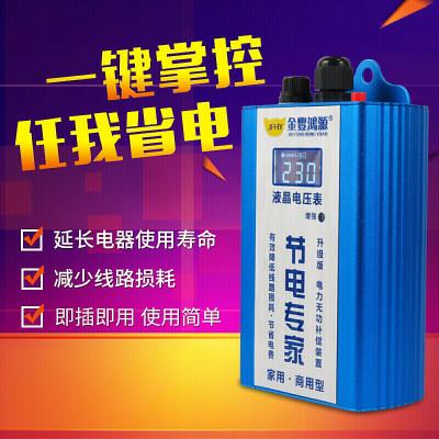 古达 家用商用写字楼节电器省电宝大功率省电器220V通用型
