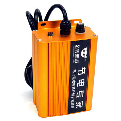 古达 省电宝节电器空调电机节电专家节能省电商用省电器