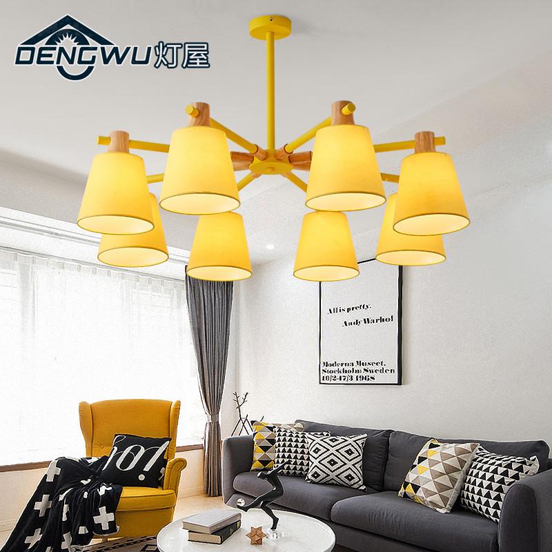 燈屋 北歐風格吊燈時尚客廳簡約現代馬卡龍實木臥室燈創意餐桌燈具