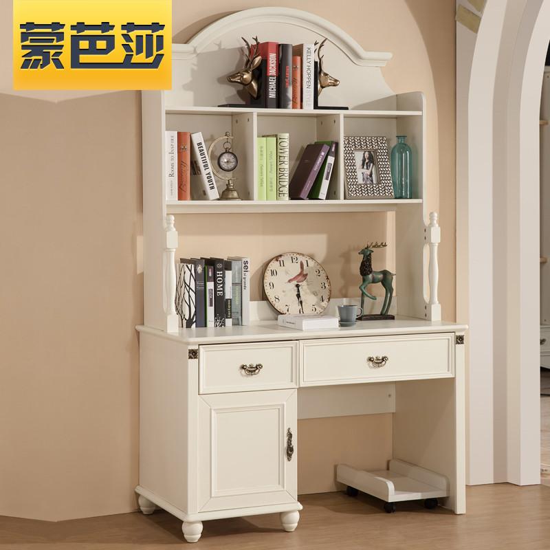 直排书桌 直角写字桌 写字台 带书架书柜书台组合 简约电脑桌 实木书