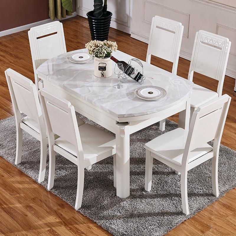 虹秋 餐桌 圆餐桌 可伸缩大理石餐桌椅组合 小户型圆形饭桌子 现代