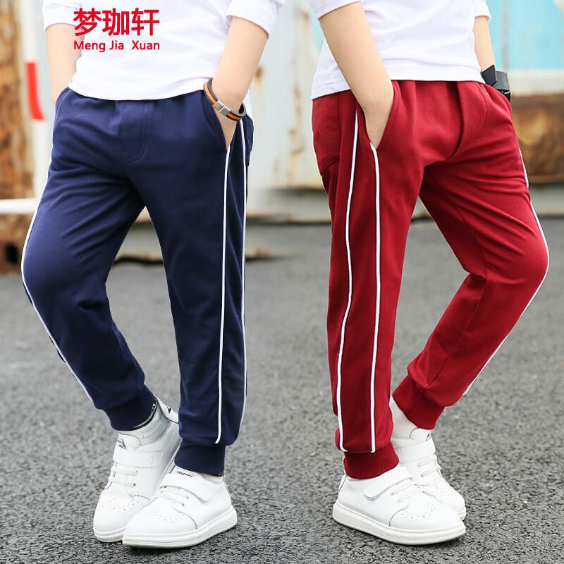 梦珈轩2017秋装新款男童童装运动裤