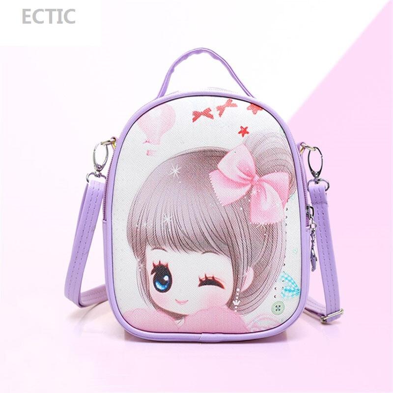 ectic小猪卡通迷你小包可爱男女童宝宝斜挎包儿童包包