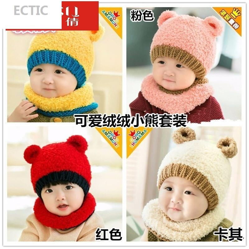 ectic婴儿童宝宝帽子材料包毛线棉手工diy帽子护耳帽送钩针编制教程