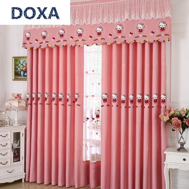 doxay儿童可爱卡通女孩公主房窗帘粉色定制遮光卧室成品飘窗