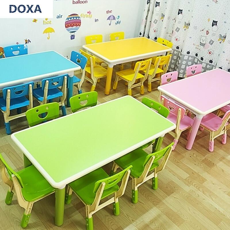doxa幼儿园桌子塑料儿童学习桌早教培训桌可升降桌椅防火板桌