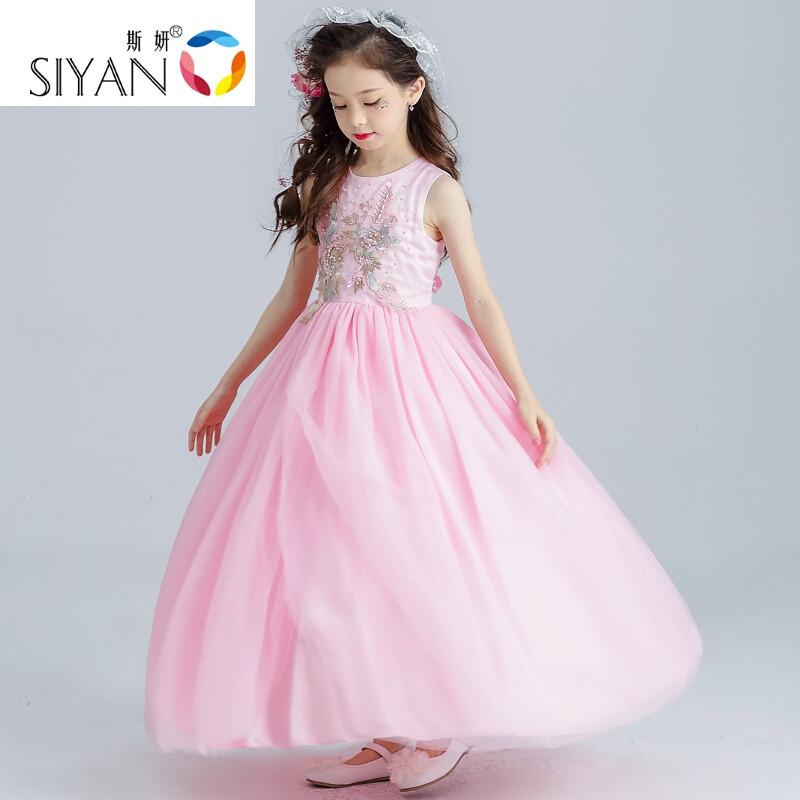 斯妍夏季公主裙儿童礼服长裙花童礼服女童婚纱裙钢琴演出表演服晚礼服