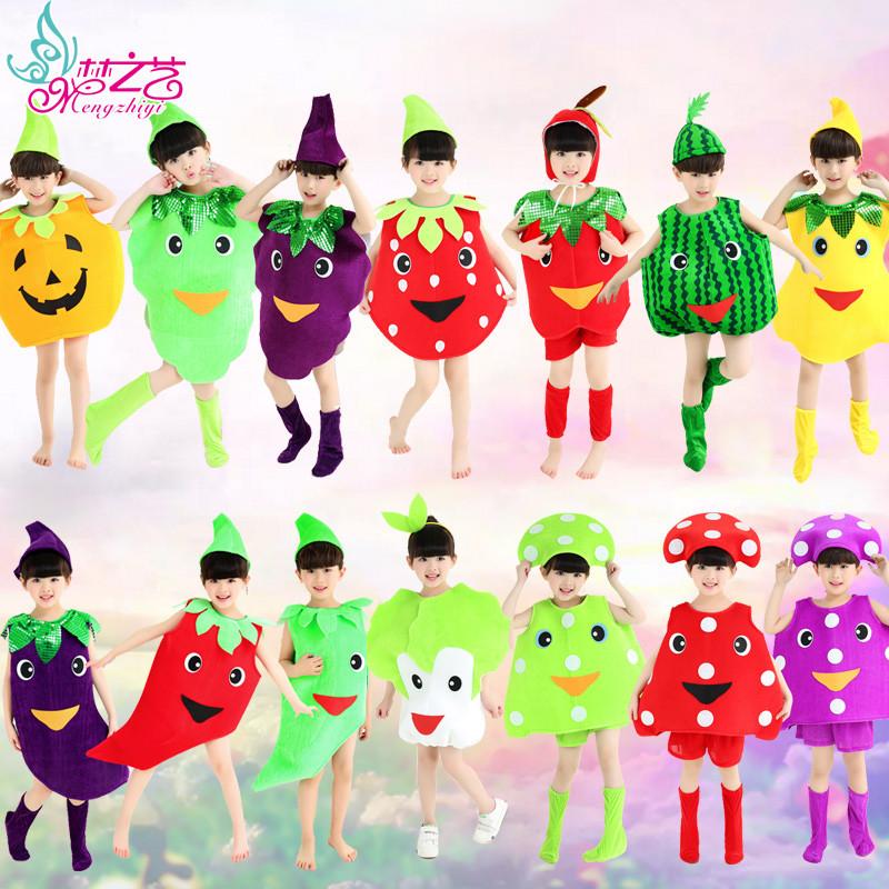 特价六一儿童节表演服幼儿园水果菜蔬演出服新款环保服装儿童时装秀男