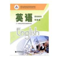 大学英语教材一册内容 大学英语教材内容图片