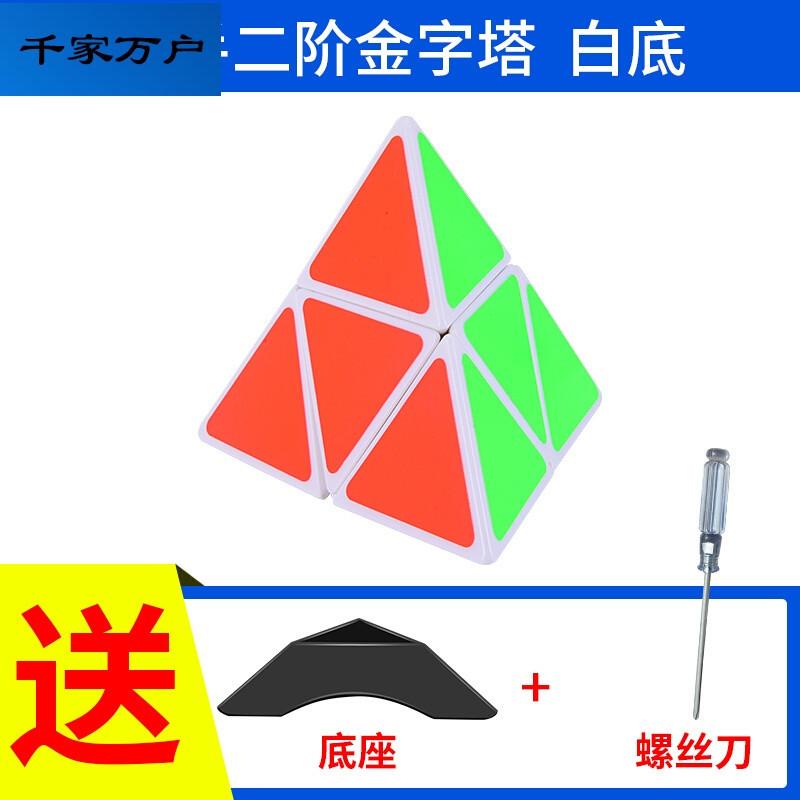 户外休闲异形魔方三阶学生初学玩具镜面三角斜转金字塔sq1五魔方图片