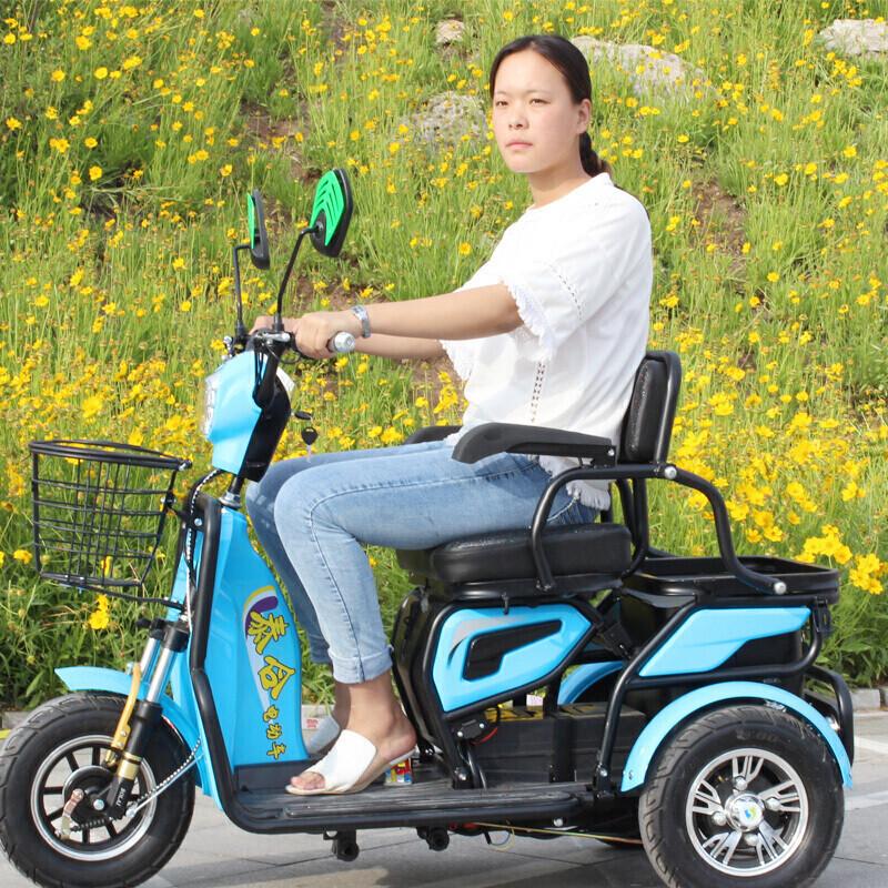 电动三轮车老人残疾人代步车
