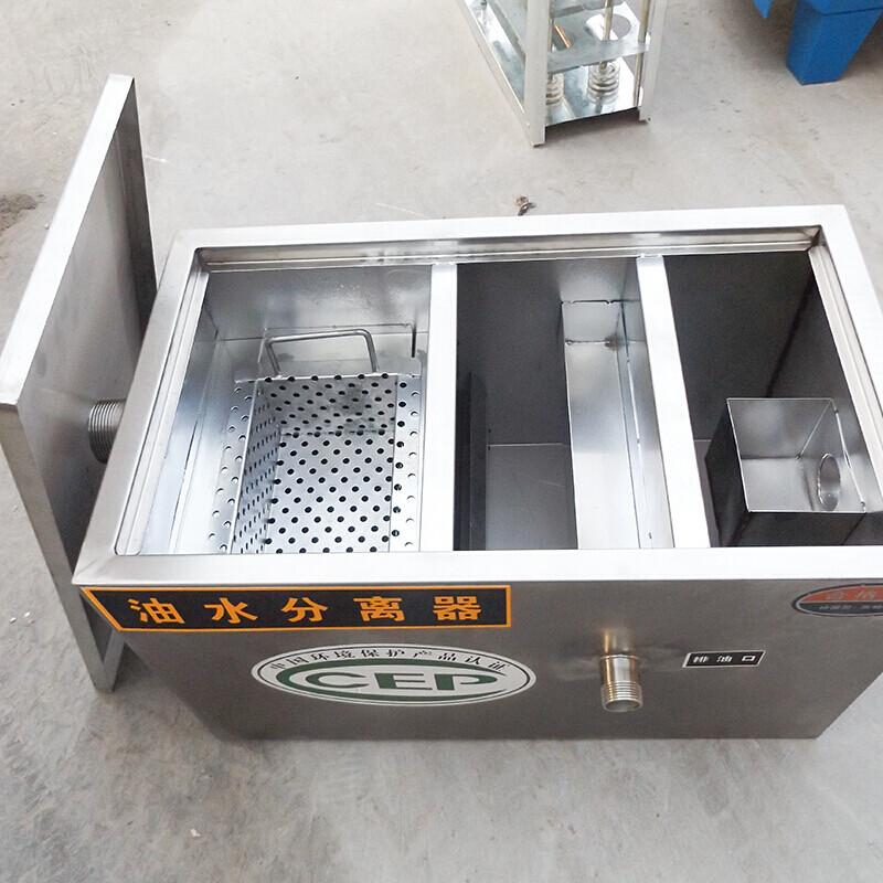 油水分离器过滤器厨房食堂滤油器隔油池设备