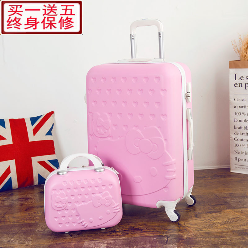 qma新款可爱拉杆箱女行李箱儿童旅行箱韩版皮箱20寸24